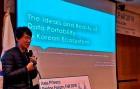 """유럽 GDPR에 막힌 한국 IT업계, """"데이터 이전은 비현실적"""" 한 목소리"""