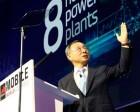 ②SKT·KT·LGU+ '5G 전초전'…CEO·임원진 총 출동
