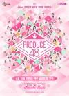'프로듀스48' 비드라마 화제성 9주 연속 1위…'히든싱어5' 2위, '런닝맨' 3위