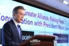 문대통령, CFRKSAS 공동주최 연설 통해 종전선언 개념 설명