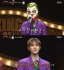 '복면가왕' 조커는 워너원 이대휘, 황민현·하성운·김재환 이어 워너원 멤버 4번째 출격