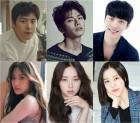 '으라차차 와이키키 2', 이이경 말고 확 바뀐다…김선호·신현수·문가영·안소희·김예원 캐스팅