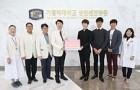 수원가톨릭대 신학생들, 성빈센트병원에 성금 1000만 원 전달