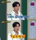 """'한끼줍쇼' 위너 송민호, 질투 폭발? """"형이 사랑하는 동생은 나인데..."""" 강호동과 예능 케미 '눈길'"""