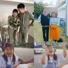 """홍윤화♥김민기, 사랑 뚝뚝 '럽스타그램'…혼수품에 도마? """"어쩜 이렇게 사랑스럽지"""""""