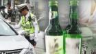 처벌 강화 '윤창호법'에도 여전한 음주 운전