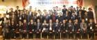 제주21세기한중국제교류협회 창립 2주년 행사