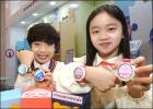 LG유플러스, 'U+카카오프렌즈키즈워치2' 단독 출시