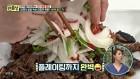 '살림9단의 만물상' 여름 보양식.. '바싹 불고기', 30분완성 '백숙' 레시피는?