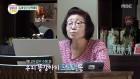 '할머니네 똥강아지' 하락세 벗어나면서 시청률 연속 상승