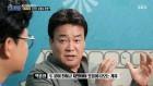 '백종원의 골목식당', '라디오 스타' 이기며 동시간대 1위