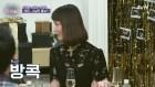 """'인생술집' 송경아, """"한혜진 알고보면 겁쟁이다"""""""