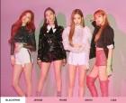 블랙핑크, 걸그룹 브랜드평판 1위.. 2위 트와이스, 3위 레드벨벳