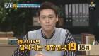 '프리한 19' tvN 동시 방송 효과? 시청률 급 상승