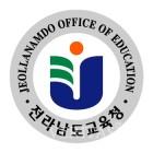 전남교육청, SW교육 학생동아리/교사연구회 우수 자료집 제작/배포