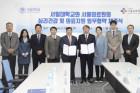 서일대-서울의료원, 재학생 복지증진 및 공동발전 위한 MOU