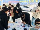 '돌봄을 희망으로 디자인하다' 연제구, 아이돌봄 정책토론회 개최 外