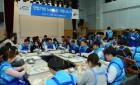 한국수자원공사, 대전 노인종합복지관에서 노사공동 나눔 활동 가져