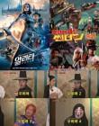 '알리타: 배틀엔젤' 앞선 영화, 젝스키스 은지원이 외친 심형래 주연 '우뢰매4' 남궁원