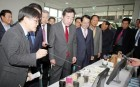 전남 수산업·남해안 관광 활성화 지원