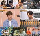 MBC '공복자들' 테이, NEW 메뉴 개발 중 허무한 공복 실패! SF9찬희 다원과 '24시간 동반 공복' 대 성공!