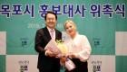 '목포의 딸' 박나래, 목포시 홍보대사 됐다 각종 홍보매체 통해 '목포 알리기' 기대↑