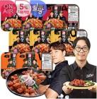 하하 김종국 막곱세트…홍대의 유명한 '401정육식당' 대표메뉴