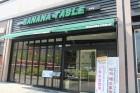 위례맛집, '바나나테이블' 태국 현지 전통음식 제공