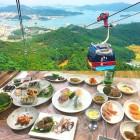 통영맛집탐방, 맛있는 녀석들에 소개된 30년 전통의 울산다찌집