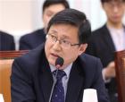 김성환 의원, 중소기업의 대기업 교섭력 향상 위한 법안 대표발의