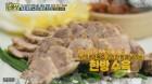 김장철, 수육 맛있게 삶는법은? '만물상' 수육·'수미네반찬' 레시피 돼지고기 수육 삶는법 소개