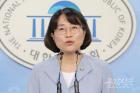 추혜선, '우진인베스트' 삼부토건 허위인수 위법 금감원 민원접수 기자회견 개최