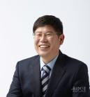 김경진 의원, 주택가 주변 '성인용품점' 입점제한 위한 법안 발의