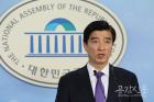 """민주당 """"최경환 징역5년 판결, 국민 법 상식 부합"""""""