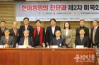 북미정상회담 결과, 한국 안보 '영향'...한미동맹 약화 가능성