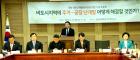 김두관 의원 '거물대리 일원' 문제해결 위한 포럼 공동 창립