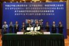 제주상의, 中 랴오닝성 공상연합회와 경제교류 협약 체결