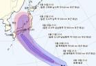 20호 태풍 '시마론'도 북상...19호 '솔릭'과 만날 가능성은?