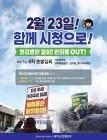 주말, 제주 '영리병원 철회' 9차 촛불집회 개최