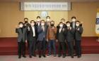 제주도체육회, 제1차 직장운동경기부 운영위원회 개최