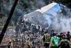 113명 탑승한 쿠바 여객기 추락으로 사망자 110명