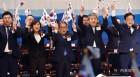 제73주년 광복절 경축 행사...이재명 지사 등 750여명 참석