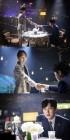 '친애하는 판사님께' 박병은, 이유영 손 잡는다…삼각관계 불붙나