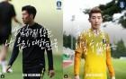 '2018 아시안게임 축구 중계' 한국 VS 바레인 손흥민·조현우·황의조 출사표 남겨