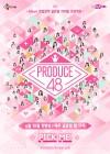 """'프로듀스48' 파이널 생방송, 31일 오후 8시부터 진행 """"연습생 배려"""""""