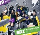 트와이스, 日 신곡 'BDZ' 현지 음원 차트 정상…연이은 히트 행진