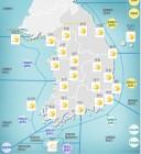 열대야는 해소 되나 내일 다시 기온 상승…솔릭 한반도 북상 중