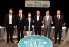 """하태경 """"손학규, 거짓해명"""" vs 손학규 측 """"억지주장 멈춰라""""(종합)"""