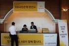 KB국민은행, 남북 이산가족 상봉 지원 임시환전소 운영