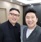 """진종오, 김정은 위원장과 셀피? """"그는 한국에 왜 왔을까"""""""